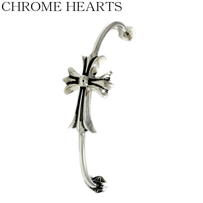 【CHROME HEARTS/クロムハーツ】Skinny Tiny CH Cross Hoop/スキニータイニーシーエイチクロス フープ フープピアス クロス Silver925