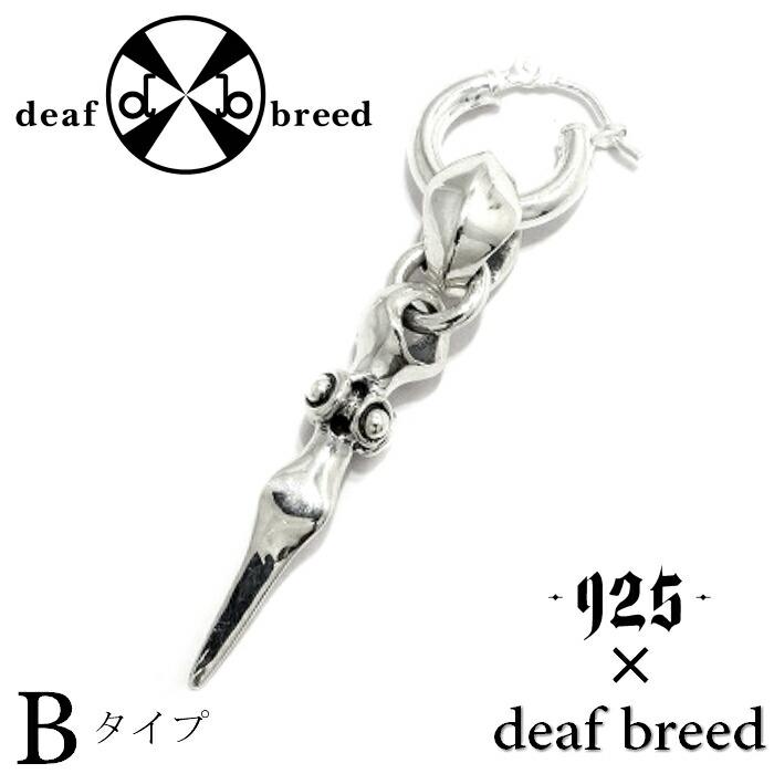 【deaf breed/デフブリード】-925-限定ピアス 9HP-1 925コラボレーション Bタイプ メンズアクセサリー メンズ ピアス