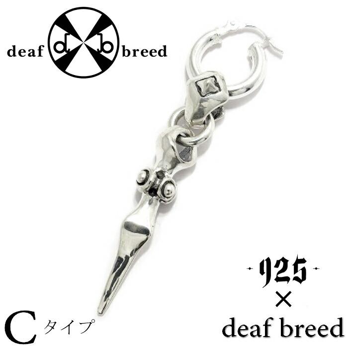 【deaf breed/デフブリード】-925-限定ピアス 9HP-1 925コラボレーション Cタイプ メンズアクセサリー メンズ ピアス