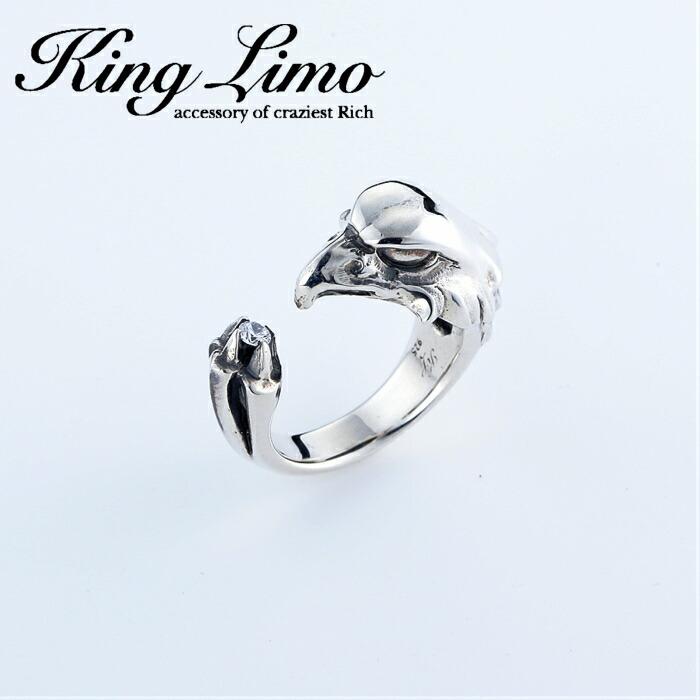 躍動感あふれるデザイン King Limo 休日 キングリモ SCREAMING EAGLE スクリーミングイーグル silver925 フリーサイズ メンズアクセサリー シルバー925 実物 RING リング メンズギフト