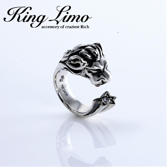 【King Limo/キングリモ】KLリング RING シルバー アクセ CZ ライオン フリーサイズ silver925 メンズアクセサリー シルバー925 メンズギフト
