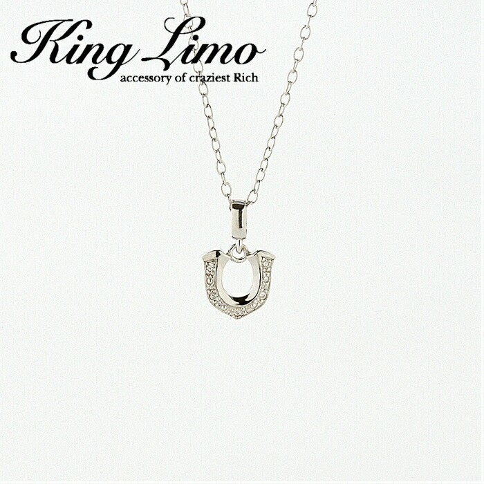 【King Limo/キングリモ】TINY HIGE-ROLLER/タイニーハイローラー シルバー925 ペンダント チャーム ネックレス ギフト ホースシュー 馬蹄 CZ silver925