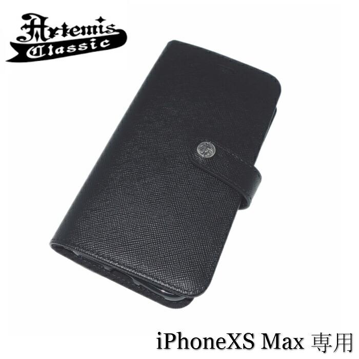 【Artemis Classic/アルテミスクラシック】本革iPhoneXS Max ブックケース iPhone アイフォン 革 メンズギフト 二つ折り 手帳型 黒 シルバー925
