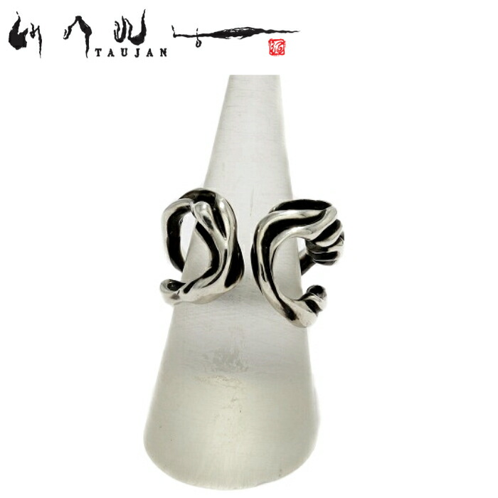 【TAUJAN/タウジャン】222-04 シルバーアクセサリー 脈 メンズ リング 指輪 メンズアクセサリー シルバー925