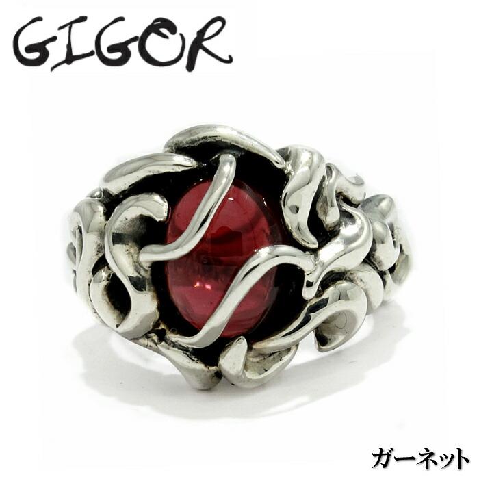 ギフト プレゼント ご褒美 滑らかな着け心地 GIGOR ジゴロウ スプリージリング 誕生日/お祝い ガーネット 大粒 SILVER925 石指輪 メンズリング シルバーアクセサリー RING