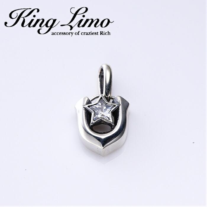 【King Limo/キングリモ】クラシックワンスターチャーム/SV-CZ ホースシュー スター 星 馬蹄 アクセ silver925 メンズアクセサリー シルバー925 メンズギフト