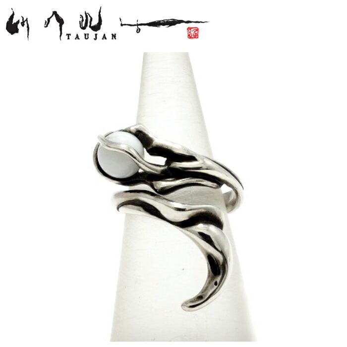 【TAUJAN/タウジャン】292-03/White Onyx オニキス シルバー925 シルバーアクセサリー 脈 広島 メンズ リング 指輪 メンズアクセサリー シルバー925