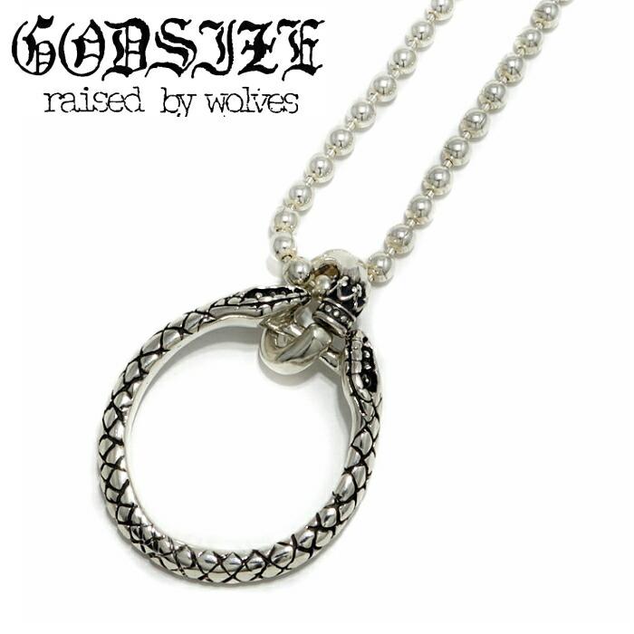 【GODSIZE/ゴッドサイズ】HORSESHOE:SNAKE Pendant ホースシュースネイクペンダント 蛇 ネックレス メンズ アクセサリー シルバー925 輪