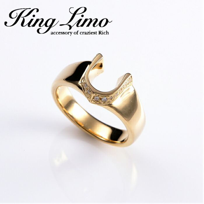 【King Limo/キングリモ】マイクロハイローラーリング ホースシューリング 馬蹄 silver925 メンズアクセサリー シルバー925 メンズギフト