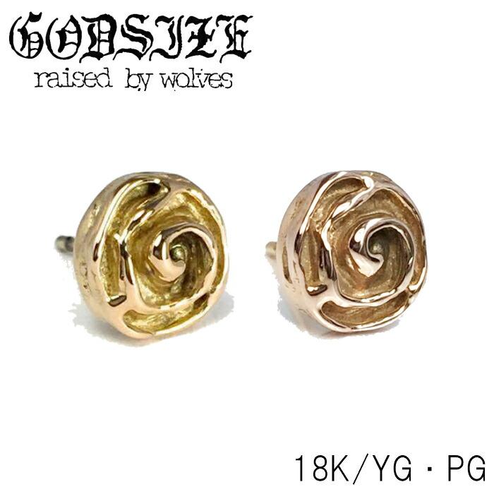 【GODSIZE/ゴッドサイズ】ROSETTE STUD / ロゼットピアス K18Yellow Gold(イエローゴールド) メンズピアス 薔薇 バラ レディースギフト メンズギフト