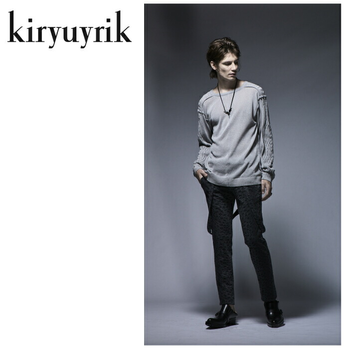 【kiryuyrik/キリュウキリュウ】FrontBackPullover/フロントバックプルオーバー サマーニット