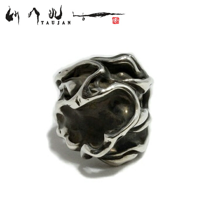 【TAUJAN/タウジャン】188-05 リング 脈 シルバー925 メンズ リング 指輪 メンズアクセサリー シルバー925