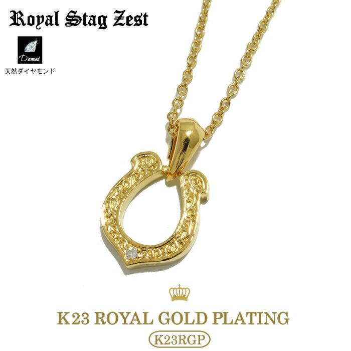 【Royal Stag Zest/ロイヤルスタッグゼスト】SN26-010 (SMALLサイズ)/ホースシュー HORSESHOE 馬蹄 蹄鉄 シルバー925 ネックレス メンズ ギフト ゴールド ペアネックレス YellowGold 40cm 45cm