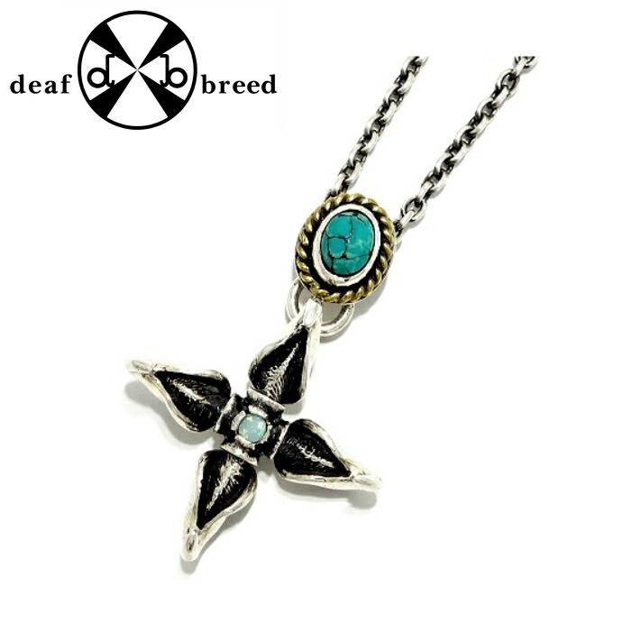【deaf breed/デフブリード】Custom Necklace No.4 ネックレス クロス シルバ― メンズアクセ ターコイズ オパール