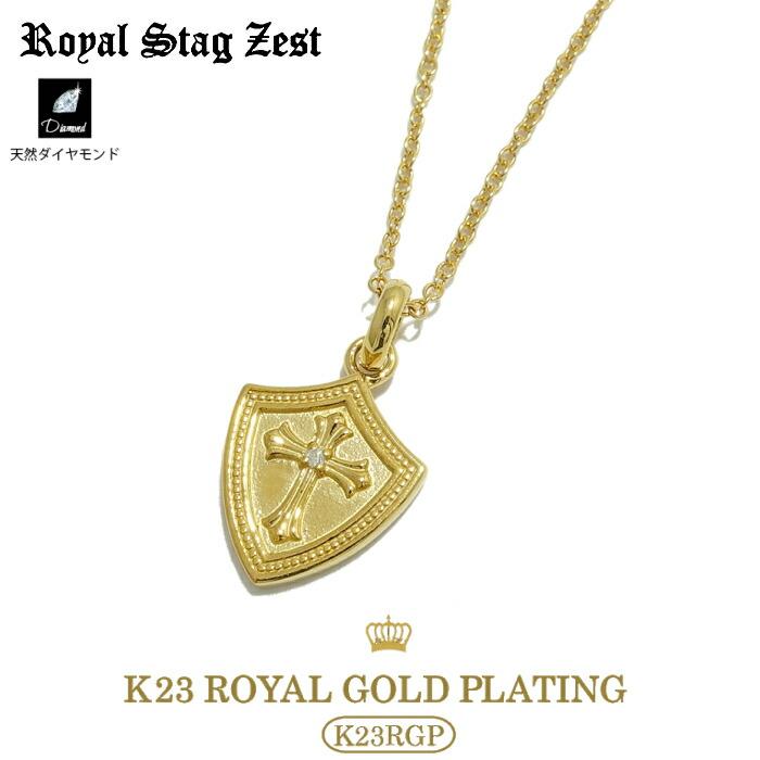 【Royal Stag Zest/ロイヤルスタッグゼスト】SN26-004 (SMALLサイズ)/シールドクロス シルバー925 CROSSネックレス メンズ ギフト ゴールド ペアネックレス YellowGold 40cm 45cm