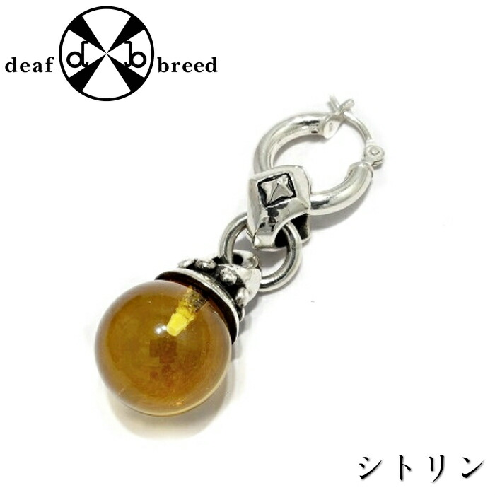 【deaf breed/デフブリード】p-43 シトリン シルバーアクセサリー メンズピアス ドロップ ギフト 個性派
