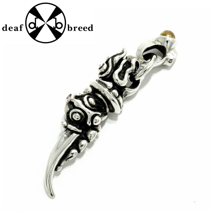 【deaf breed/デフブリード】2015-3 デフブリード deafbreed シルバーアクセサリー 真鍮 爪 個性派