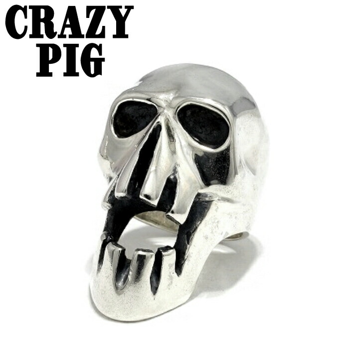 "【CRAZY PIG DESIGNS/クレイジーピッグ】MAX SKULL RING ""Mirror finish"" マックススカルリング スカルリング シルバーアクセサリー メンズアクセサリー"