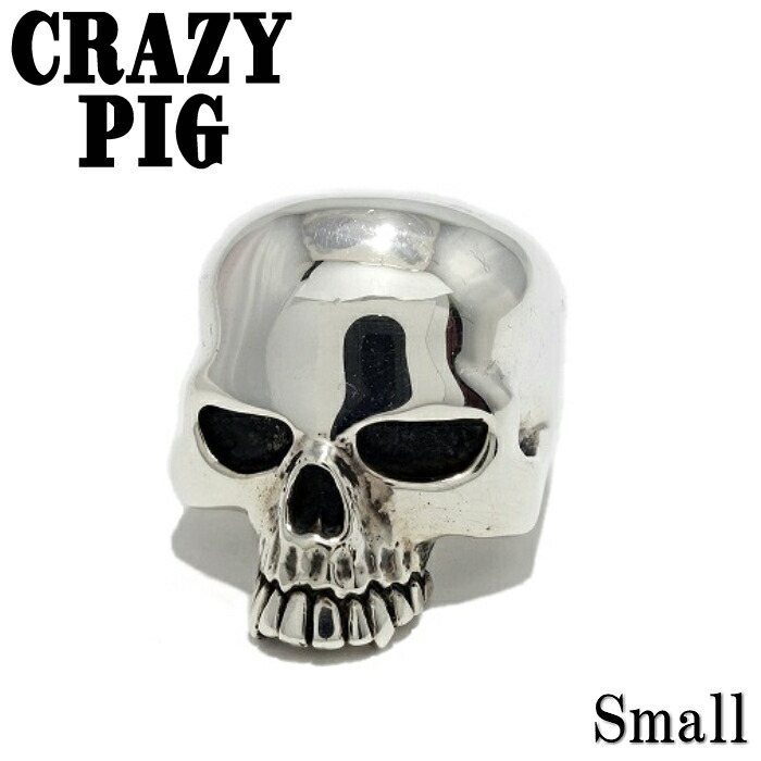 【CRAZY PIG DESIGNS/クレイジーピッグ】Small Evil Skull Ring スモールイーヴルスカルリング エビルスカルリング スカルリング Skull Ring シルバーアクセサリー メンズアクセサリー