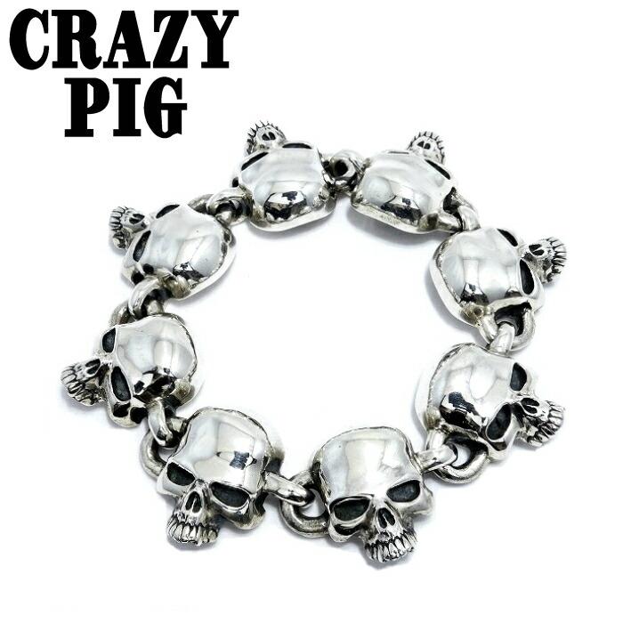 【CRAZY PIG DESIGNS/クレイジーピッグ】Evil Skull Link Bracelet イーヴルスカルリンク スカルブレスレット Skull 髑髏 シルバーアクセサリー メンズブレスレット
