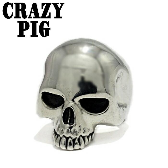 【CRAZY PIG DESIGNS/クレイジーピッグ】25th アニバーサリー スカルリング Skull Ring シルバーアクセサリー メンズアクセサリー