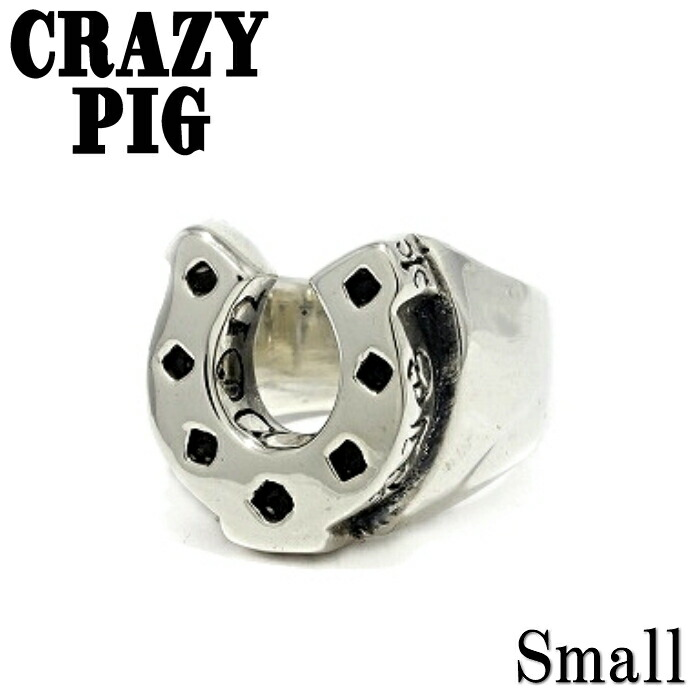 【CRAZY PIG DESIGNS/クレイジーピッグ】Small horseshoe Ring 馬蹄 シルバーアクセサリー メンズアクセサリー