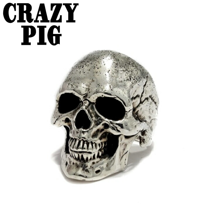【CRAZY PIG DESIGNS/クレイジーピッグ】LIVE SKULL RING スカルリング 髑髏 シルバーアクセサリー メンズアクセサリー