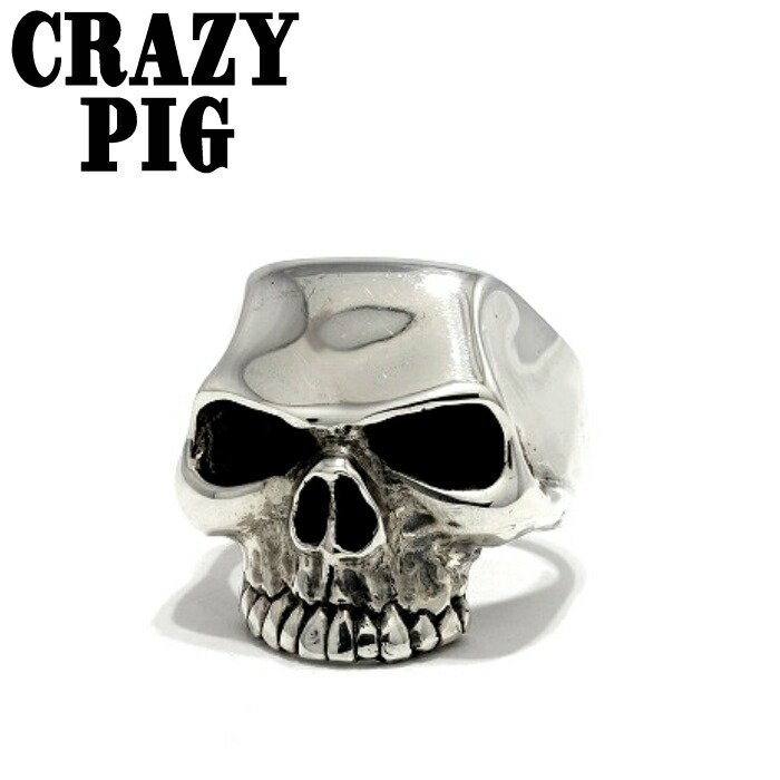 【CRAZY PIG DESIGNS/クレイジーピッグ】LEMOLA RING スカルリング 髑髏 シルバーアクセサリー メンズアクセサリー