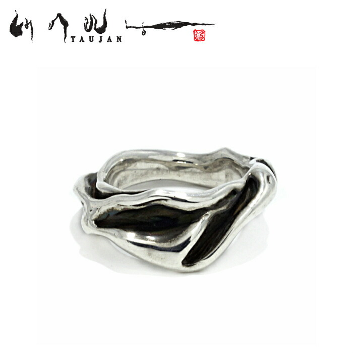 【TAUJAN/タウジャン】228-09 シルバーアクセサリー 脈 メンズ リング 指輪 メンズアクセサリー シルバー925