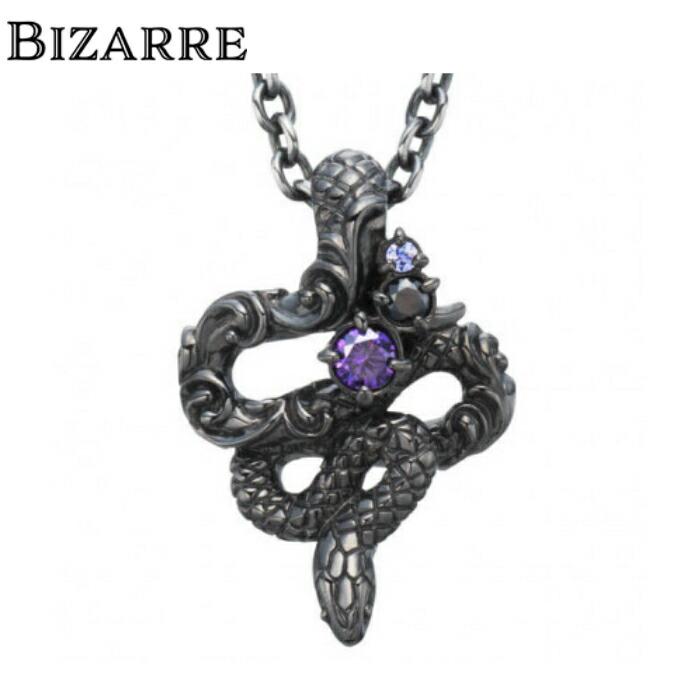 【BIZARRE/ビザール】サーペントシルバーペンダント(トップのみ) 蛇 スネークペンダント シルバー925 SILVER925 爬虫類