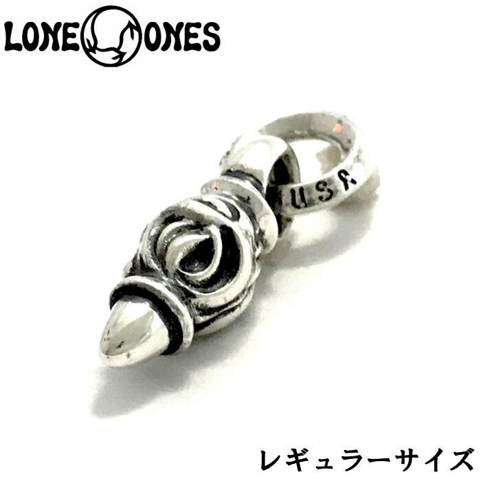 【LONE ONES/ロンワンズ】Baby Eagle Pendant/ベイビーイーグル ペンダント-レギュラーサイズ イーグル 鳥 曲線 ギフト 小ぶり シルバーアクセサリー シルバー925 Silver925