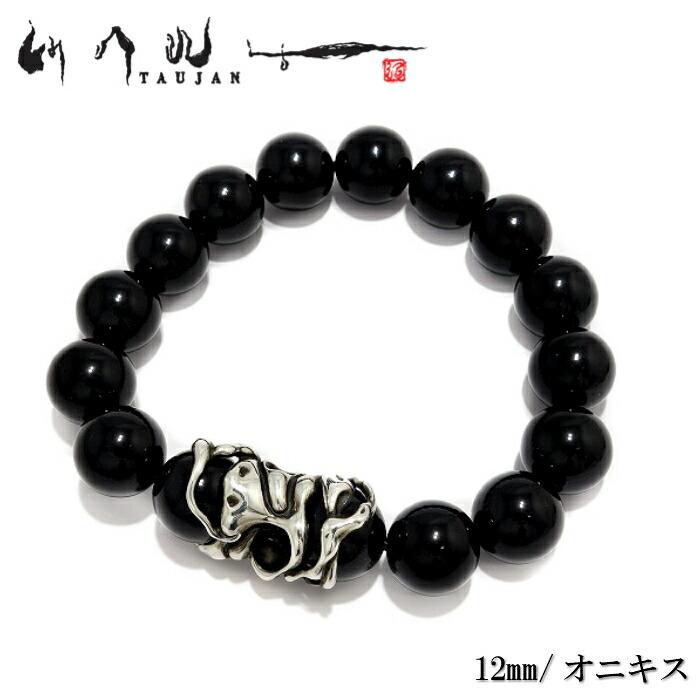 【TAUJAN/タウジャン】303-08/OX オニキス 数珠ブレスレット12mm Silver925 シルバー925 メンズアクセサリー シルバー925