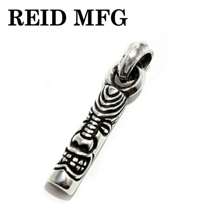 【REID MFG/リードエムエフジー】DRIFTWOOD / SMALL/ドリフトウッドチャーム ティキ 流木 シルバー925 チャーム メンズ