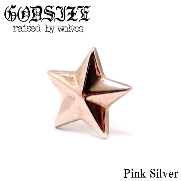 【GODSIZE/ゴッドサイズ】STAR STUD PINK SILVER EARRING スターピアス ピアス ピンクシルバー シルバーアクセサリー 星 メンズギフト
