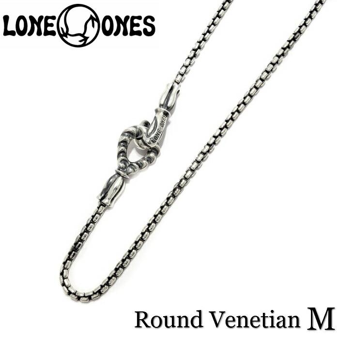【LONE ONES/ロンワンズ】Rounded Venetian Box Chain(M) 2.2mm/ラウンドべメチアンチェーン 16inch(インチ) 18inch(インチ) 20inch(インチ) 24inch(インチ) シルバーアクセサリー シルバー925 Silver925