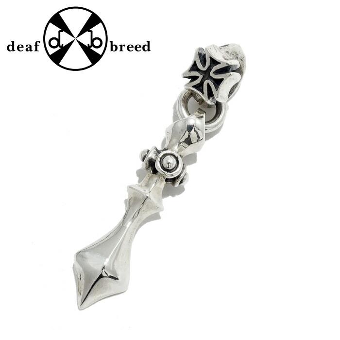 【deaf breed/デフブリード】deaf82/カスタムペンダントチャーム アイアンクロス シルバーアクセサリー ギフト 個性派 silver925