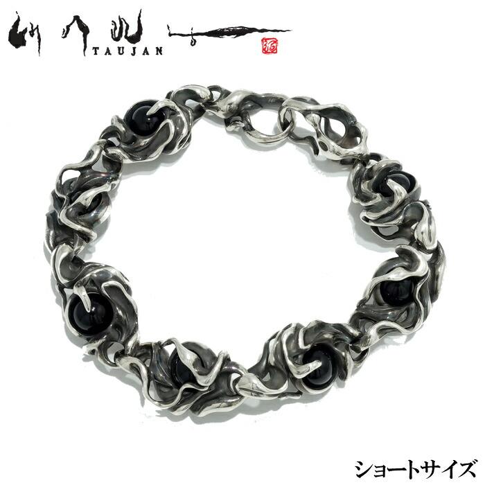 【TAUJAN/タウジャン】262-10(A/ショートーサイズ) メンズブレスレット オニキス onyx シルバーアクセサリー ブレスレット Silvet925 bracelet メンズアクセサリー シルバー925