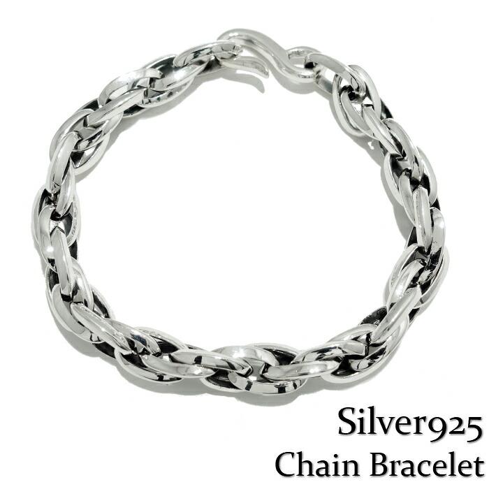 Silver925【Chain Bracelet】チェーンブレスレット シンプル シルバー ブレスレット シンプル メンズ 無地 ギフト シルバー925