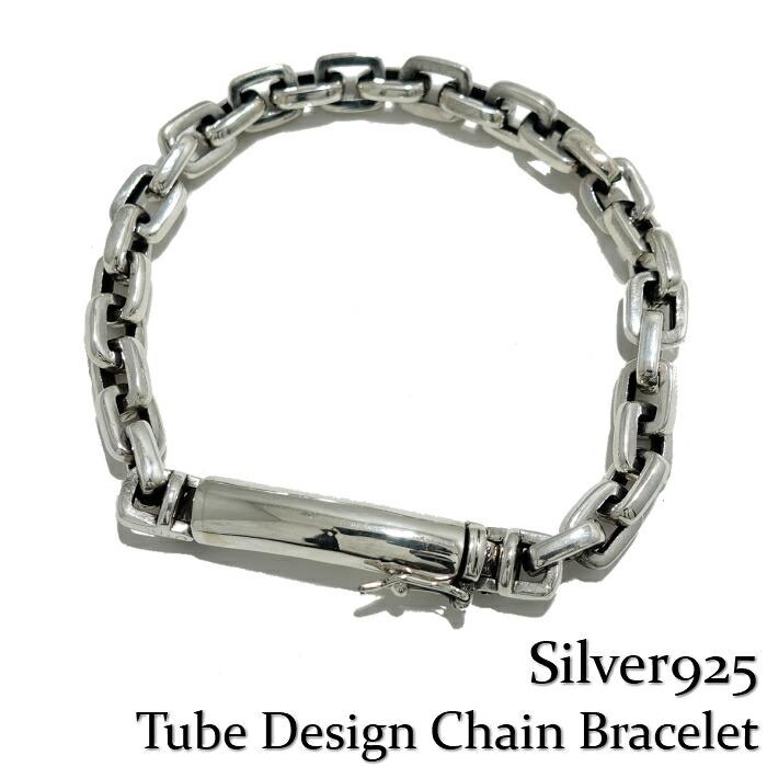 Silver925【Tube Design Chain Bracelet】メンズブレスレット シンプル シルバー ブレスレット 筒形 メンズ 無地 ギフト