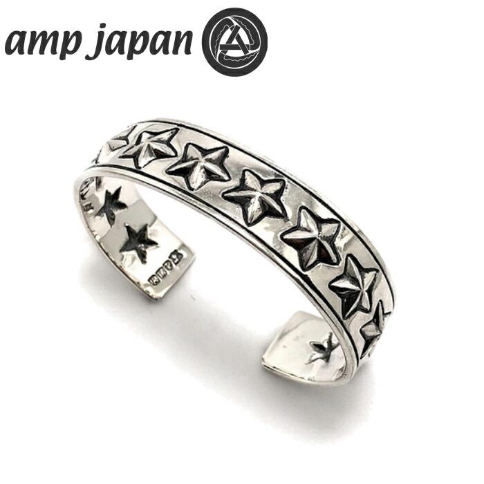 【amp japan/アンプジャパン】Hybrid Star Bangle/ハイブリットスターバングル 星 メンズ バングル シンプル ギフト カジュアル メッセージ