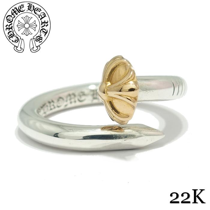 【CHROME HEARTS/クロムハーツ】Nail Cross Ball S/G 22K (Yellow gold) Ring /ネイルクロスボールリング シルバーゴールド コンビ イエローゴールド Cross ネジ