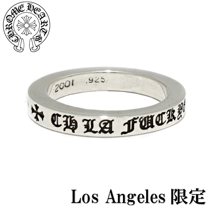 "【CHROME HEARTS/クロムハーツ】3mm Spacer Ring ""LA""限定/スペーサーリング ロサンゼルス限定"