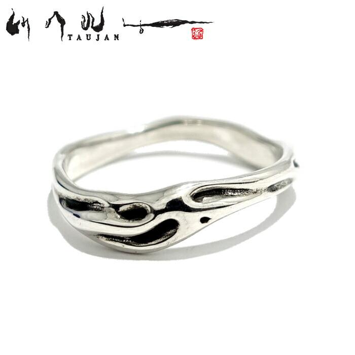2020SS 【TAUJAN/タウジャン】322-06 シルバーアクセサリー 脈 メンズ リング 指輪 メンズアクセサリー シルバー925
