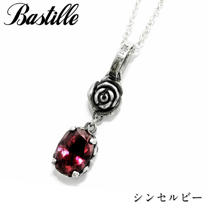 【Bastille/バスティーユ】ジャルダン ネックレス シンセルビー Ruby シルバーアクセサリー 薔薇 Rose チャーム ドロップ レディース ギフト 赤い石 プレゼント