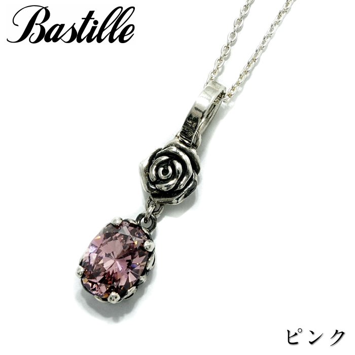 【Bastille/バスティーユ】ジャルダン ネックレス ピンク Pink シルバーアクセサリー 薔薇 Rose チャーム ドロップ レディース ギフト