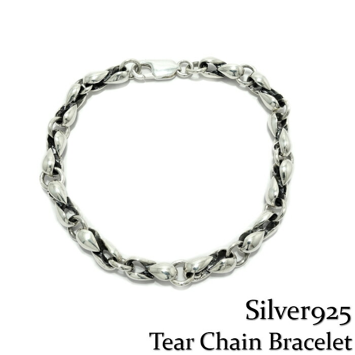 Silver925【Tear Chain Bracelet】シルバー ブレスレット シンプル メンズ 無地 ギフト