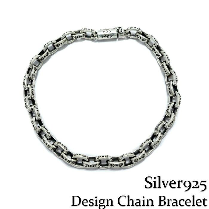 Silver925【Design Chain Bracelet】シルバー ブレスレット シンプル メンズ 無地 ギフト
