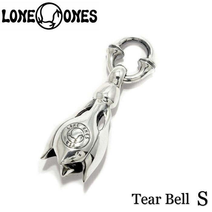 【LONE ONES/ロンワンズ】Tear Bell Pendant Sサイズ/ティアーベル ベルペンダント ベルチャーム ティアベル 鈴 ギフト シルバーアクセサリー シルバー925 Silver925