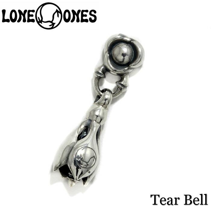 【LONE ONES/ロンワンズ】Flow Link with Tear Bell Earring/フローリンクウィズティアベルイヤリング ティアーベル ティアベル ベルピアス ベルチャーム 鈴 ギフト シルバーアクセサリー シルバー925 Silver925