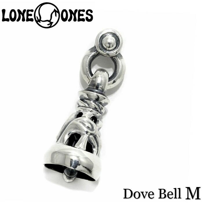 【LONE ONES/ロンワンズ】Dove Bell Earring -M/ドーブベルイヤリング ドーブベル ベルピアス ベルチャーム 鈴 ギフト シルバーアクセサリー シルバー925 Silver925